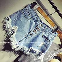 Літні короткі джинсові шорти з застібкою на гудзиках 44-48 р, фото 3
