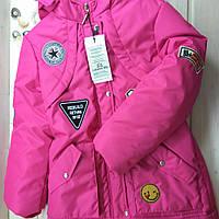 Куртка демисезонная удлиненная для девочки 8-9 лет малиновая Распродажа Размер 128-134