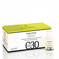 "Концентрат ""Оксігенація"" (Histomer C30 Oxygenating Body Serum), 18мл."