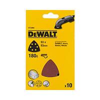 Шлифлисты для дельташлифмашин (10 шт.) DeWALT DT3094 (США/Швейцария)