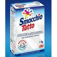 Порошковый пятновыводитель 1кг/SmacchioTutto