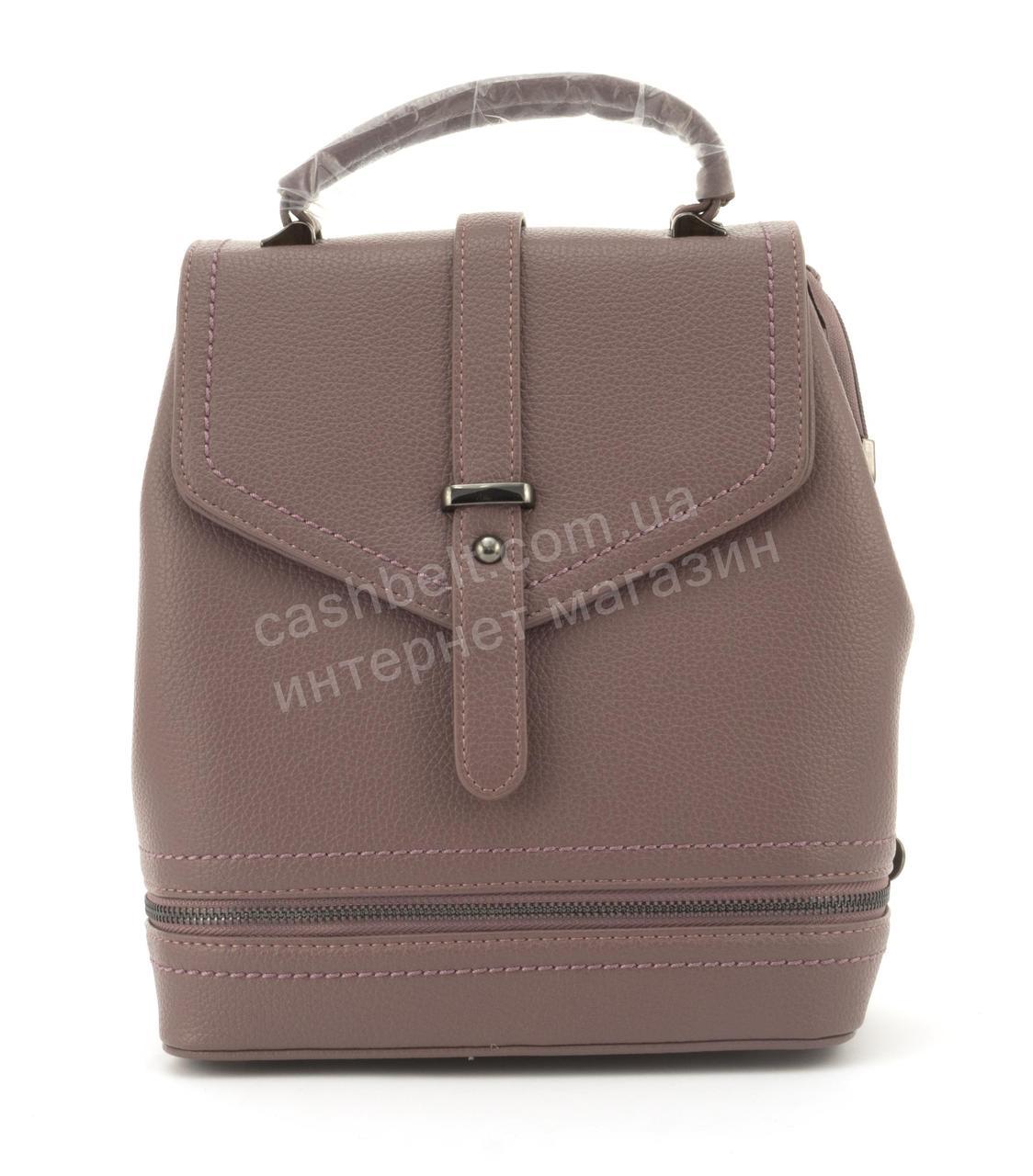 Прочный и стильный рюкзачок среднего размера из эко кожи art. A-708 сиреневый