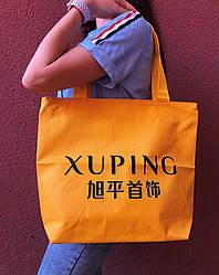 Желтая сумка на плечо Xuping (с замочком)