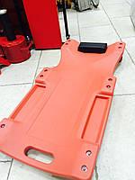Лежак автосесаря подкатной пластиковый