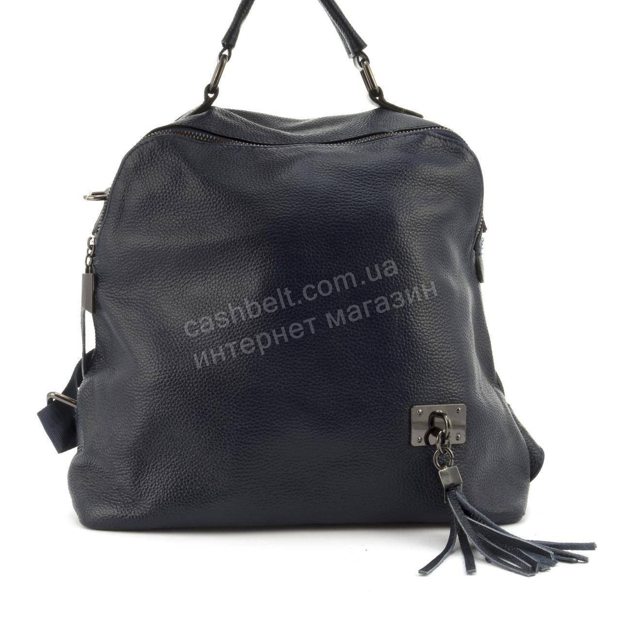 Прочная и стильная сумка-рюкзак из натуральной кожи art. 801-897 темно синий