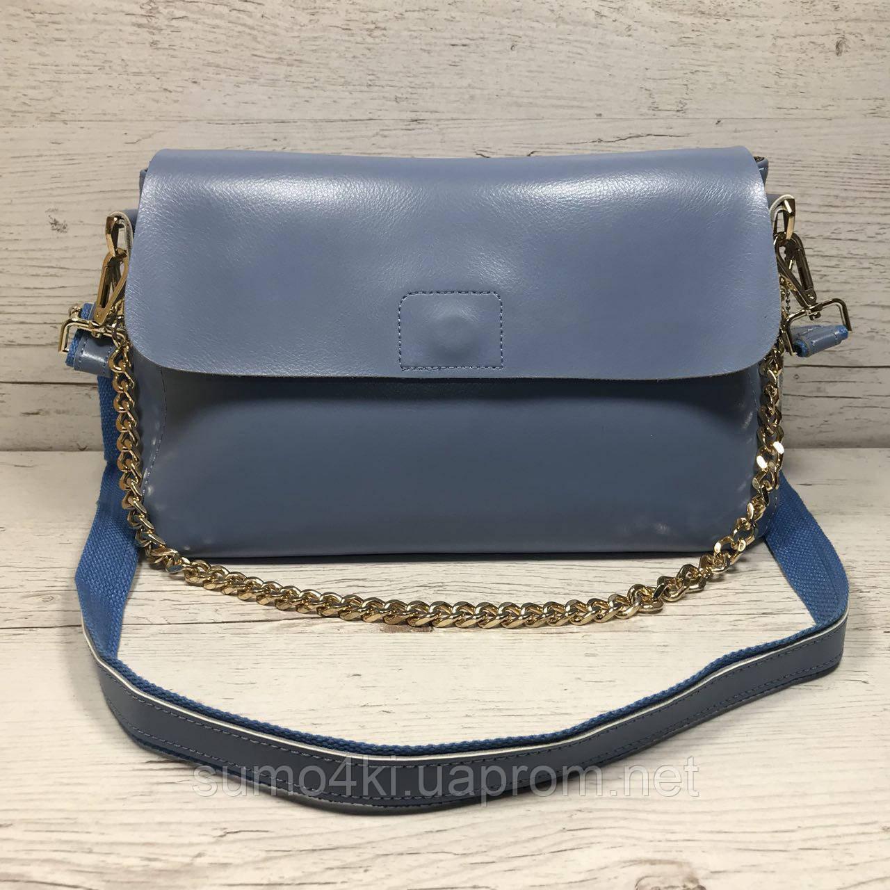 6bb307799fc4 Купить Женскую кожаную сумку оптом и в розницу в Одессе интернет ...