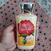 Лосьон для тела Bath&Body Works White Tea & Ginger