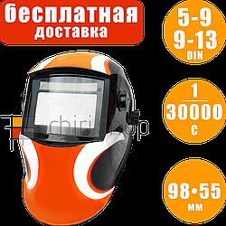 Сварочная маска хамелеон Gradient W997, 1/30000 с, DIN 5-9, DIN9-13, маска сварщика хамелеон, сварочный шлем