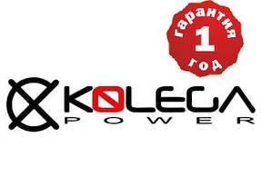 Блоки питания Kolega-power (Гарантия 12 мес)