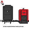 Котел Альтеп  BIO 600 кВт (биомасса, щепа)