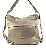 Объемная вместительная женская серая сумка-рюкзак из качественного заменителя кожи art. TY65032 бронза