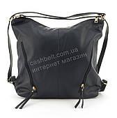 Объемная вместительная женская серая сумка-рюкзак из качественного заменителя кожи art. TY65032 синяя