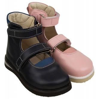 Детская ортопедическая обувь Ortofoot