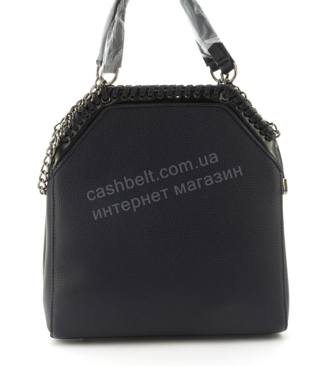 Качественная стильная прочная женская сумка с эко кожи высокого качества DIYANI art. A-965 темно синяя