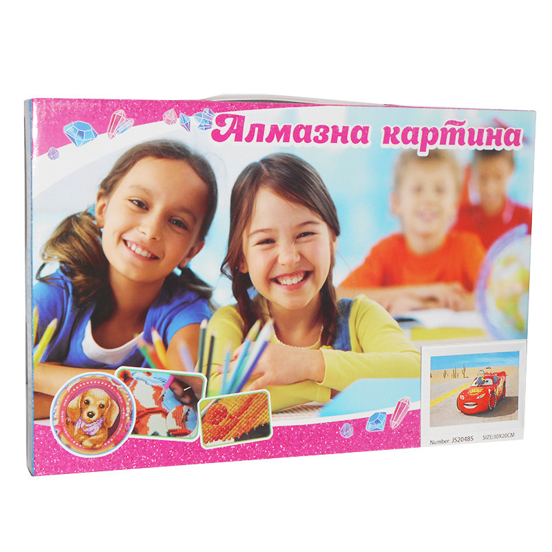 "Алмазная мозаика GS 20485 ""Тачки"" 30-20см"