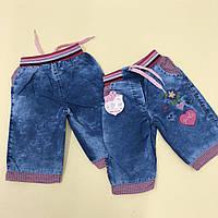 Детские джинсовые шорты. Бриджи на девочку. На 2 года. 92.