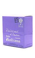 John Galliano Parlez-Moi d'Amour ENCORE