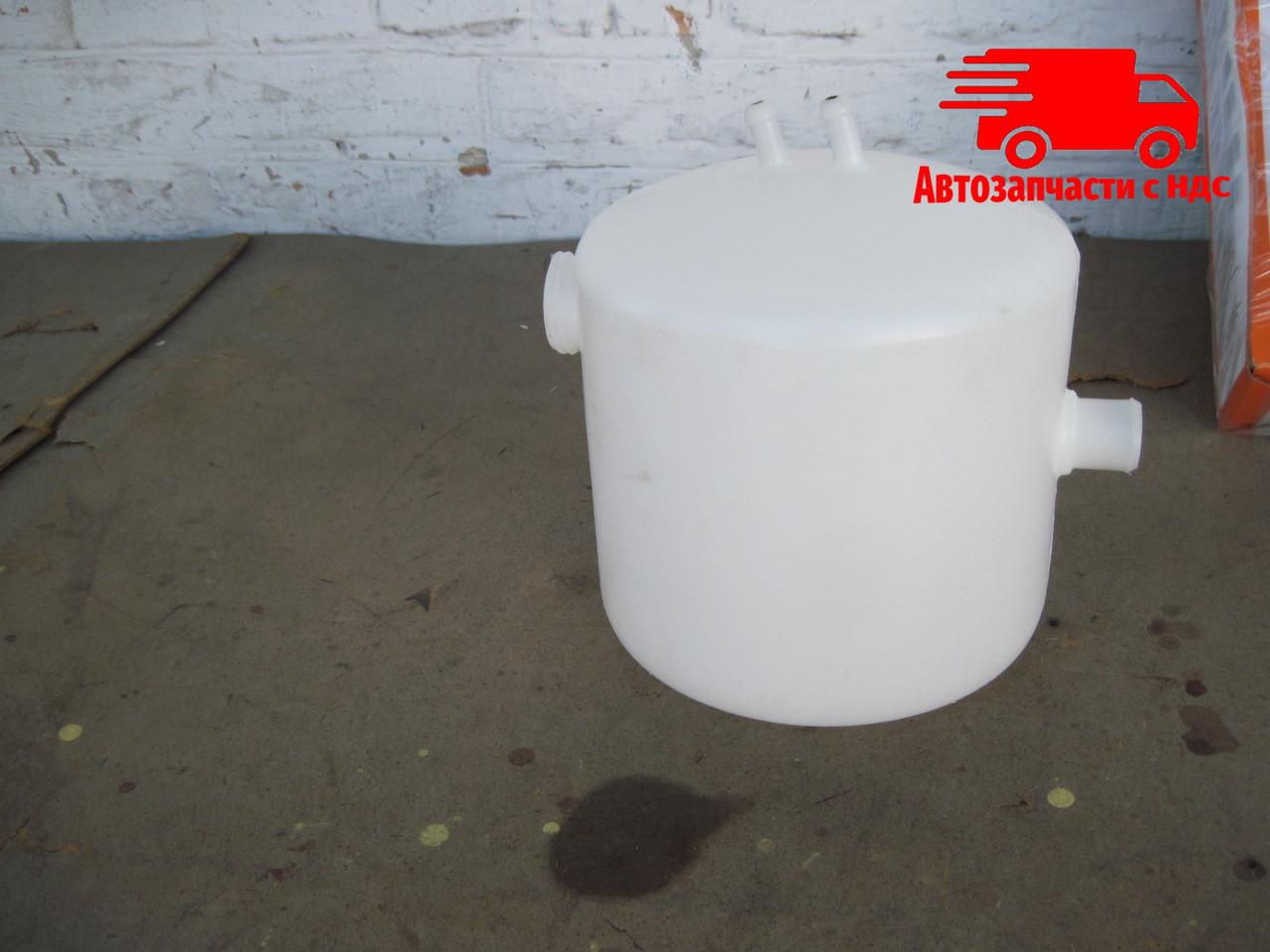 Бачок расширительный КАМАЗ пластик (покупн. КамАЗ). 5320-1311010-30. Ціна з ПДВ.