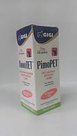 Витамины GIGI Пимопет (для лечение сердечно-сосудистой недостаточности) 5мг №30
