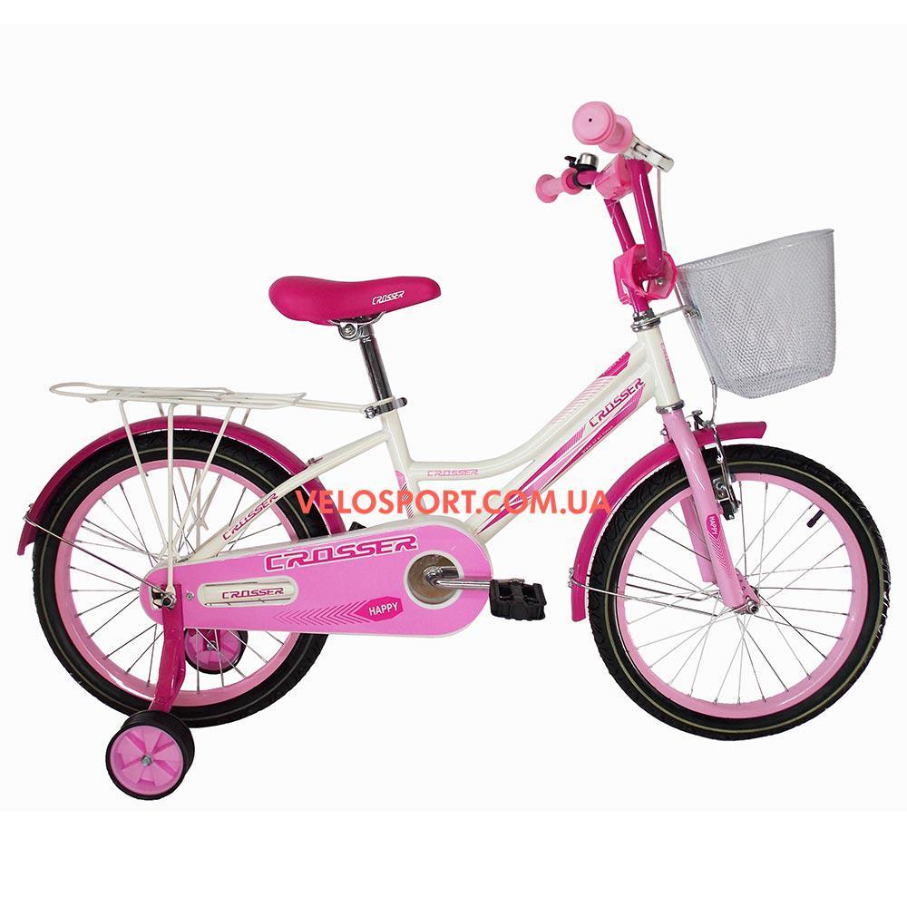 Детский велосипед Crosser Happy 18 дюймов бело-розовый