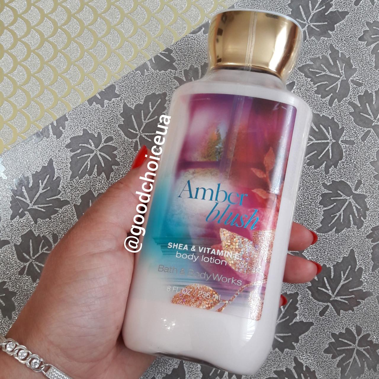 Лосьон для тела Bath&Body Works Amber Blush