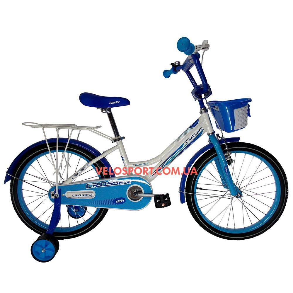 Детский велосипед Crosser Happy 20 дюймов бело-голубой