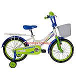 Детский велосипед Crosser Happy 20 дюймов бело-салатовый