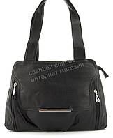 Качественная  женская сумка с прочным материалов  Kenguru art. 7814 черная