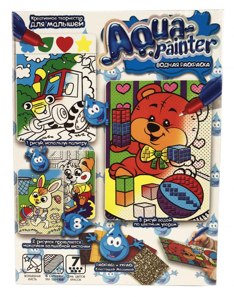 "Детский Набор креативного творчества AQP-01 ""Aqua Painter"""