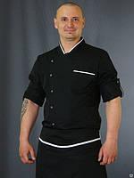 Поварская униформа (пошив под заказ)