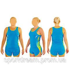 Форма для легкой атлетики женская синяя X-511W-BL