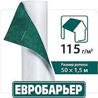 Евробарьер 115 –гидроизоляционная супердиффузионная подкровельная мембрана