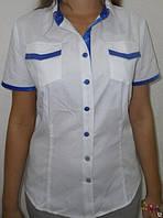 Рубашки для торгового персонала, блузки для работников сферы обслуживания