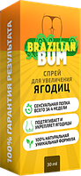 Brazilian Bum - Спрей для увеличения ягодиц (Бразилиан Бум) #E/N