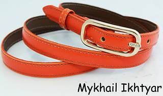 Женский поясок, ремень кожаный, Mykhail Ikhtyar 2072 оранжевый