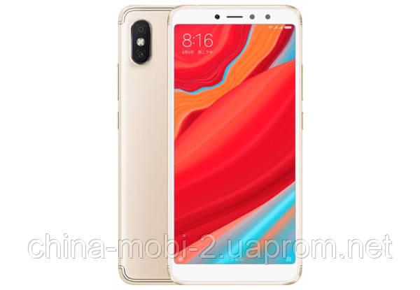 Смартфон Xiaomi Redmi S2 32Gb EU