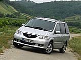 Ворсовые коврики Mazda MPV (LW) 1999- VIP ЛЮКС АВТО-ВОРС, фото 10