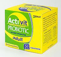 Пробиотик. Пребиотик. Симбиотик. Активит Пробиотик, пакети №20