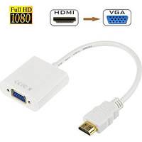 Переходник HDMI-VGA, эмулятор монитора Белый