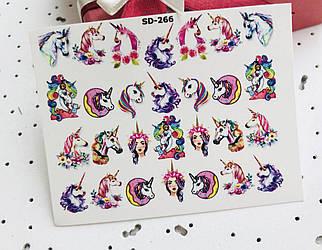 Слайдер дизайн для нігтів SD 266