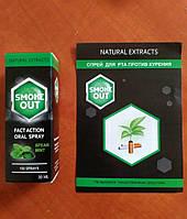 Smoke Out - Спрей для полости рта от курения (Смок Аут) #E/N