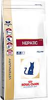 Лечебный сухой корм для котов Royal Canin Hepatic Feline, 2 кг