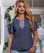 Женская блузка с вырезами на плечах (2623-2624 svt), фото 2