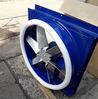 ВОИР вентилятор осевой искрозащищенный реверсивный