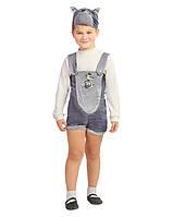 Серый Волк карнавальный костюм для мальчика \ Pur - 84121