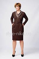 Платье Алегра, деловое коричневое платье + тигровый шарфик  и пояс