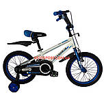 Детский велосипед Crosser Sports 16 дюймов бело-синий