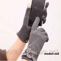 Женские перчатки для сенсора 3 цвета, фото 3
