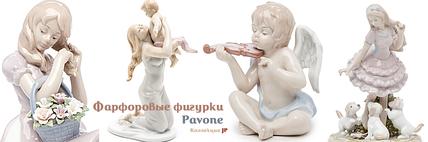 Фарфоровые изделия Pavone - Какой сувенир привезти из Италии?