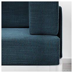 IKEA DELAKTIG (992.537.34) Кресло